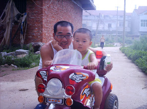 Photo: my dad was throwt into missing thought aside my motor
