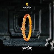 Kalyan Jewellers photo 7