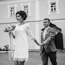 Wedding photographer Anna Chugunova (anchoys). Photo of 28.01.2017