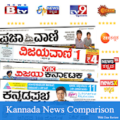 Kannada News:TV9 Kannada,Public TV,Prajavani Rank Android APK Download Free By Active News