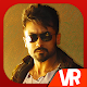 Anjaan : Race Wars (game)