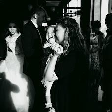 Wedding photographer Mikhail Markosyan (markosyanphoto). Photo of 16.10.2018