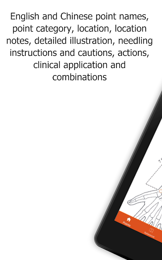 A Manual of Acupuncture screenshot 12