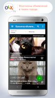 Screenshot of OLX.by Бесплатные Объявления