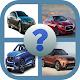 Download صور و سيارات For PC Windows and Mac