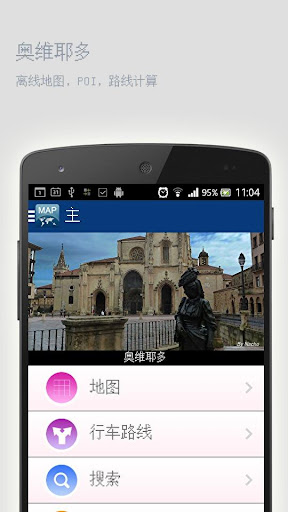 iOS 7 小改善10:支援動態及全景Wallpaper! - Qooah