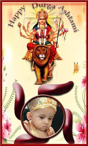 Happy Durga Ashtami Greetings