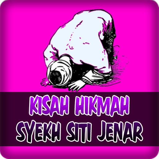 Kisah Sufi Syekh Siti Jenar Singkat 1.1 screenshots 2
