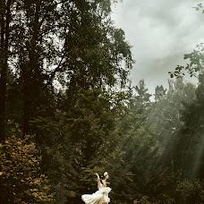 Wedding photographer Kirill Skat (kirillskat). Photo of 26.05.2017