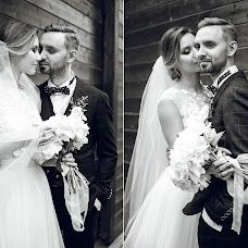 Wedding photographer Dmitriy Bunin (fotodi). Photo of 14.06.2017