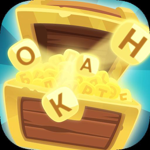 Сундук слов - три буквы в ряд (game)