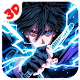 Ultimate Shippuden Ninja Sharingan Sasuke Strom (game)