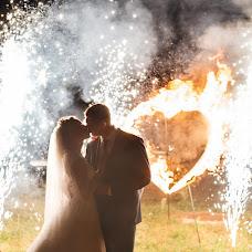 Wedding photographer Valeriya Spivak (Valeriia). Photo of 21.09.2015