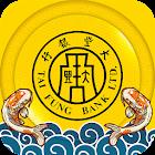 豐付寶 icon