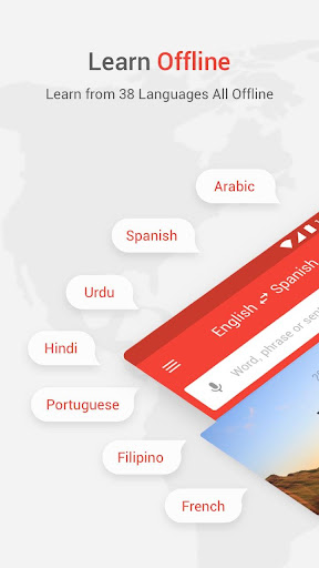 U-Dictionary: Best English Learning Dictionary  screenshots 1