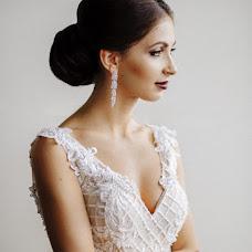 Fotografo di matrimoni Tanya Bogdan (tbogdan). Foto del 07.04.2019