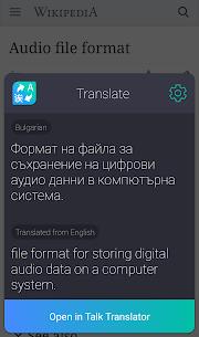 iTranslate Spoken Language 2