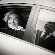 Wedding photographer Yuliya Peregudova (Fleurty). Photo of 24.04.2015