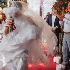 Свадебный фотограф Анастасия Бельская (belskayaphoto). Фотография от 18.04.2018