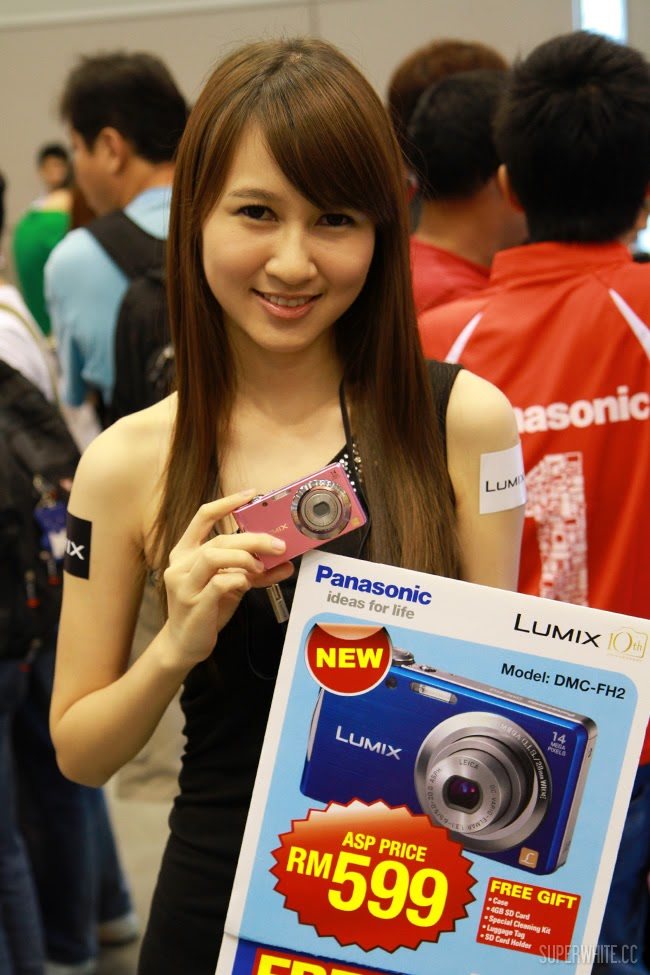 PIKOM PC Fair April 2011