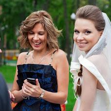 Wedding photographer Vladislava Turchina (Vlada2090). Photo of 07.04.2015