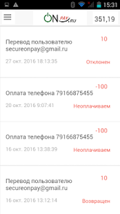 Onpay- screenshot thumbnail