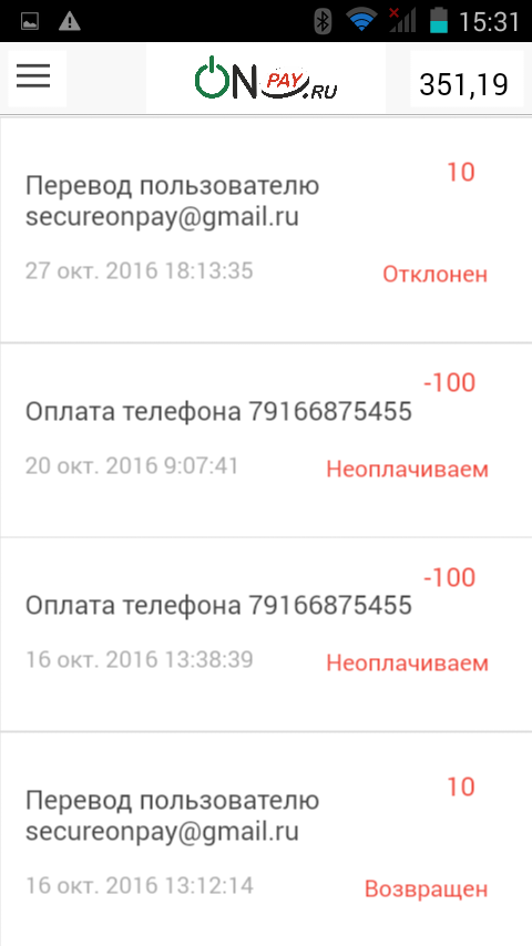 Onpay- screenshot