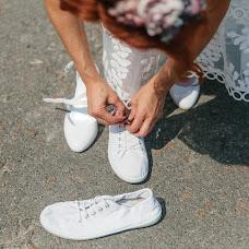 Wedding photographer Irina Zhdanova (NovaPhoto). Photo of 16.04.2018