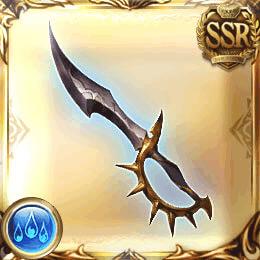 SSR短剣_イペタム・ドゥ