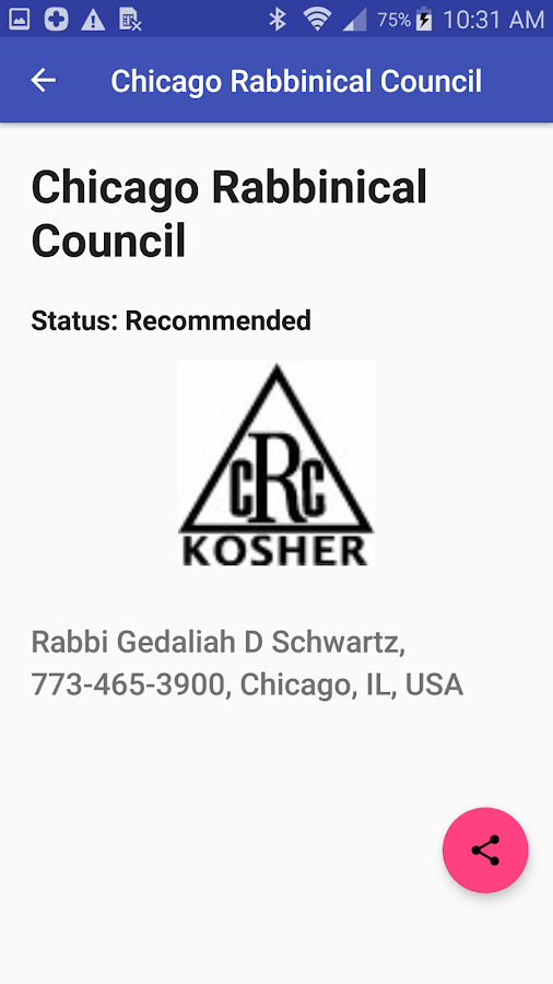 cRc Kosher Guide- screenshot