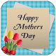 Stickers mother's day for WhatsApp Download for PC Windows 10/8/7