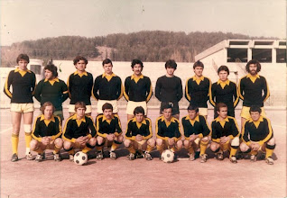 Photo: 1978-79 ΑΕΚ Α' Κατηγορία ΕΠΣ ΒΔΜ