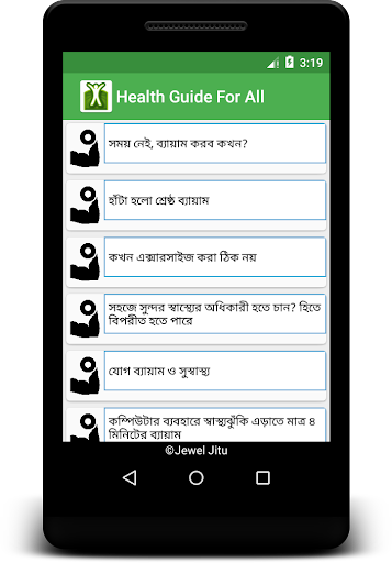Health Guide For All