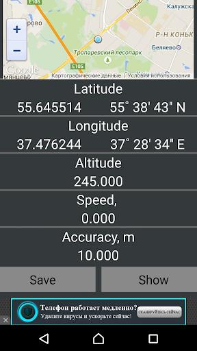 GPS Coordinates Altitude Speed