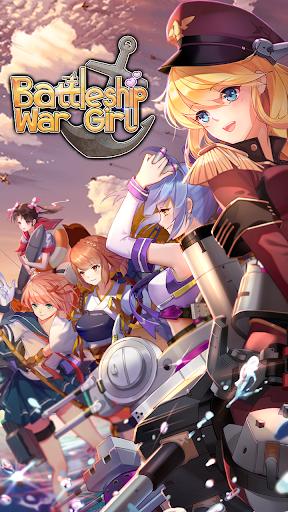 Battleship: War Girl