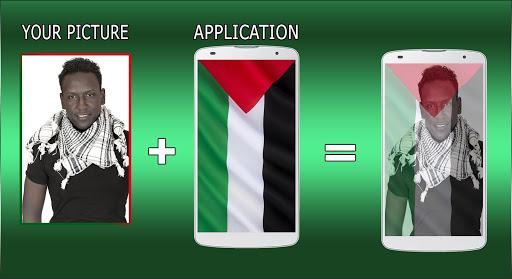 Pray 4 Palestine photo profile