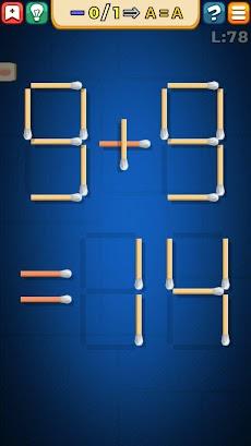 マッチ棒パズルゲームのおすすめ画像2