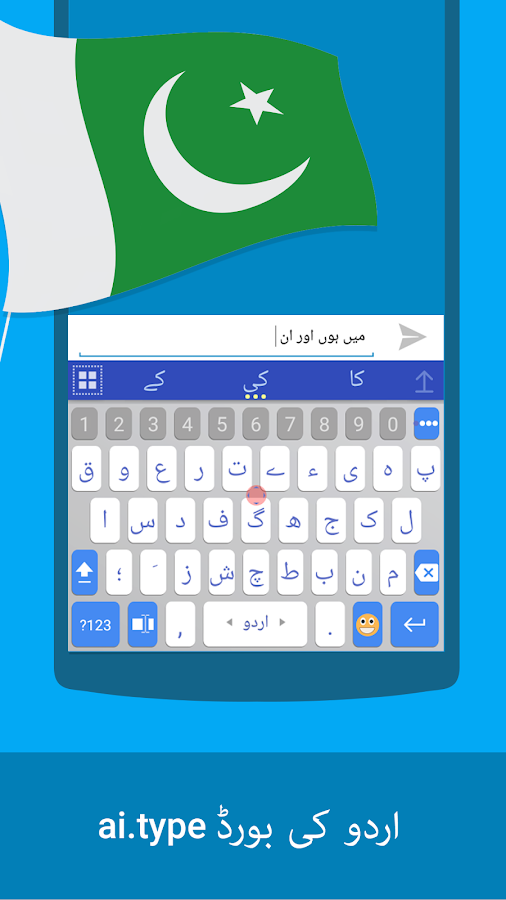 arabic to urdu dictionary for android