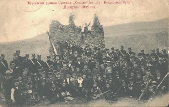 Photo: Прокупље -Ђурђевдански уранак на Југ Богдановој кули