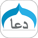 Muslim Dua Now - Dua & Azkar icon