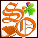 GOWidget Orange ICS Light Free icon