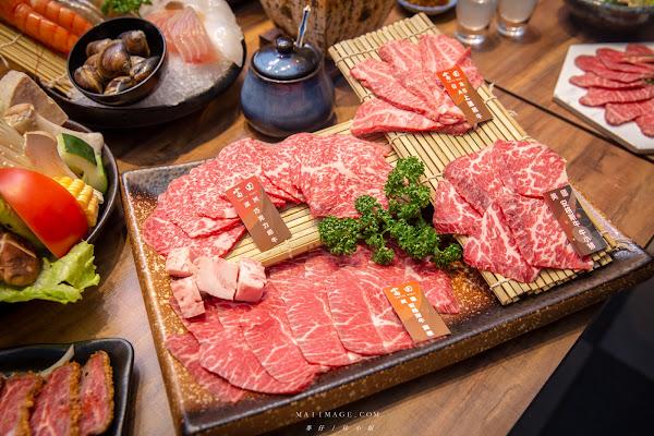 富田和牛燒肉 北屯店
