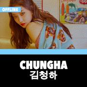 Chungha Offline - KPop