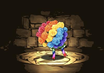 幸福のパズドラブーケ【虹】