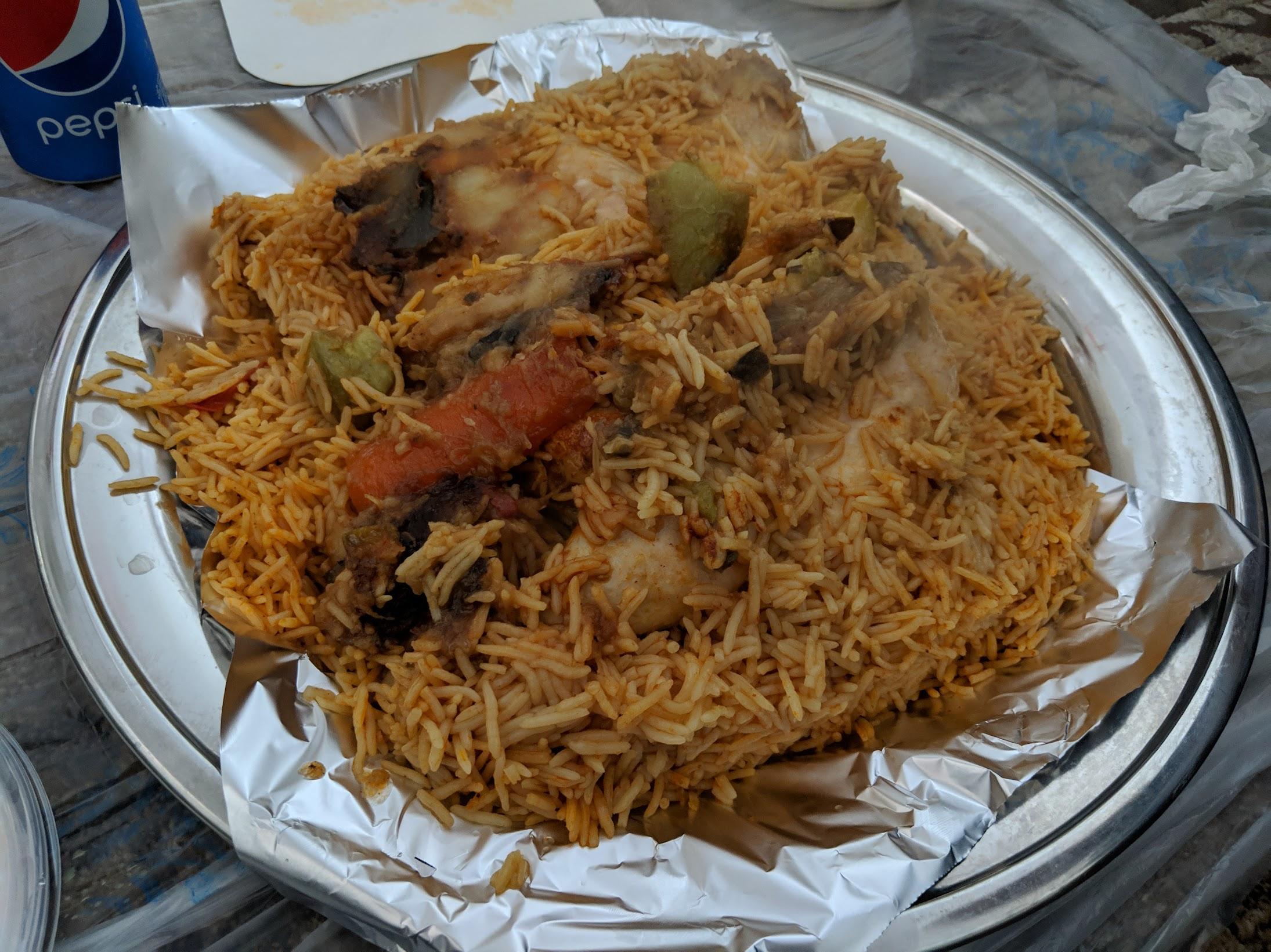 rice chicken platter