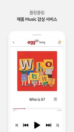 EGG TV screenshot 5