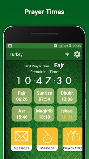 Prayer Times - u0627u0648u0642u0627u062a u0627u0644u0635u0644u0627u0629 Screenshots 1