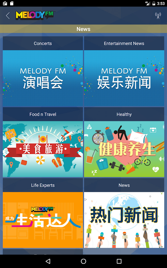 MELODY FM- screenshot