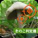 Biome (バイオーム) | いきものコレクションアプリ
