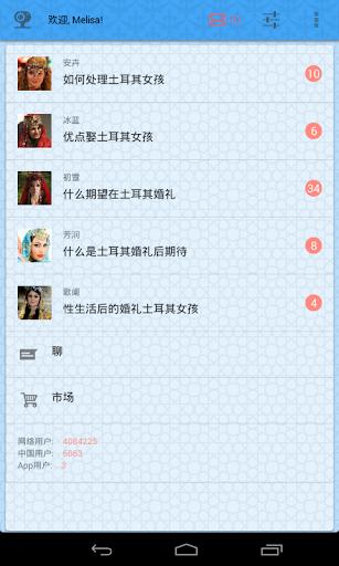 Tadawul下載_Tadawul安卓版下載_Tadawul 3.0手機版免費下載- AppChina應用匯